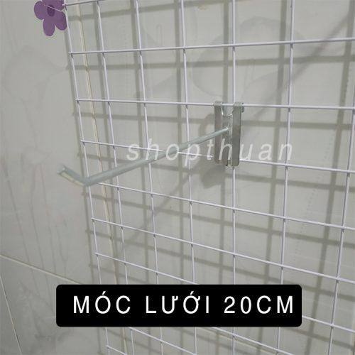 Móc Lưới Sắt 20cm - Móc Cài Lưới